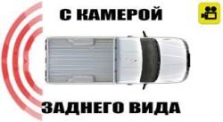 gruzovoy-parktronik-s-kameroy