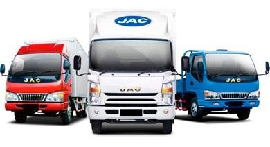 Ремонт JAC и китайских грузовиков